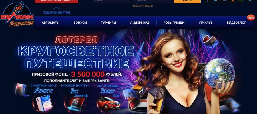 Обзор онлайн казино Вулкан Престиж